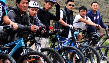 center bhutan biking
